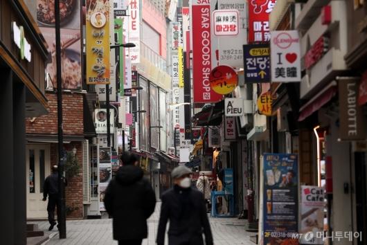 [사진]사회적 거리두기 완화
