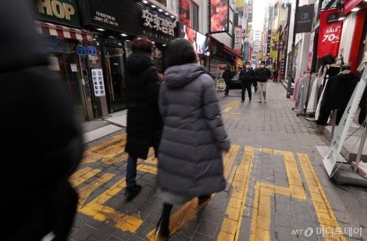 [사진]오늘부터 거리두기 완화