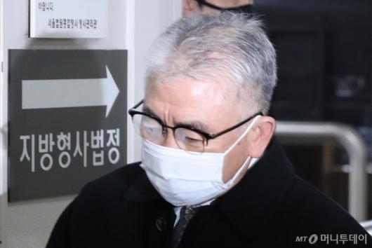 [사진]김수현 전 서해해경청장, 1심 선고 공판 출석