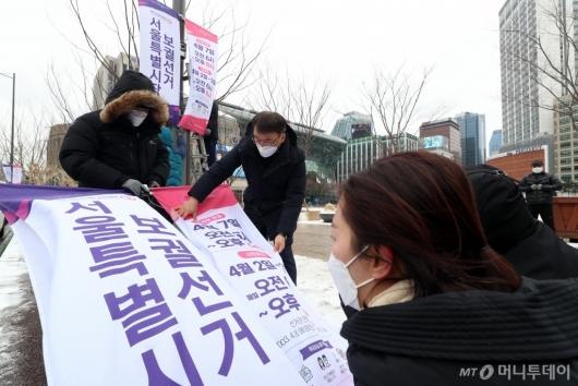 [사진]4·7 재·보궐선거 홍보 가로등 현수기 게시