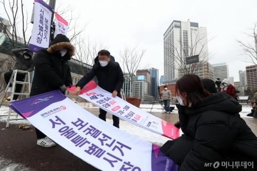 [사진]서울시선관위, 투표참여 독려 현수기 게시