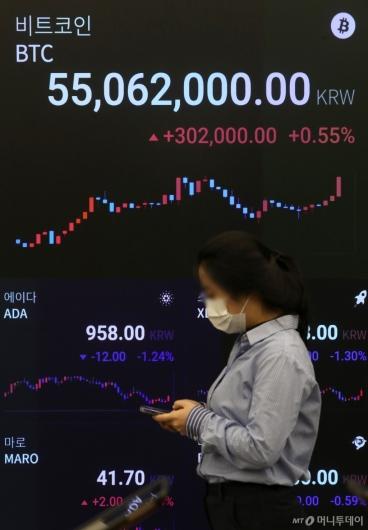 [사진]상승세 이어가는 비트코인