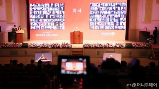 [사진]교내 첫 온라인으로 진행된 입학식