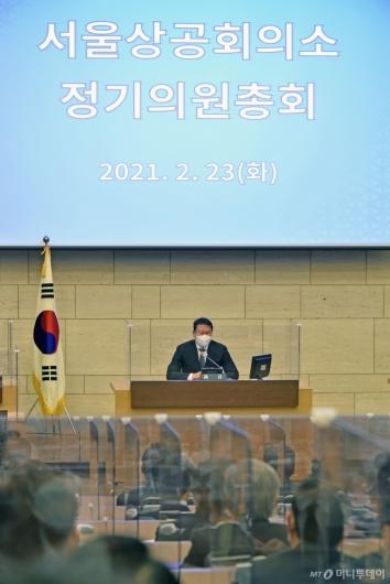 [사진]인사말하는 최태원 서울상공회의소 회장