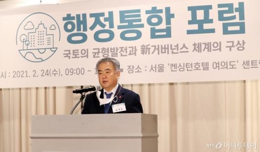 [사진]인사말하는 송재호 더불어민주당 의원