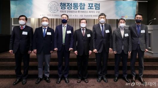 [사진]행정통합 포럼 참석한 주요 내빈들