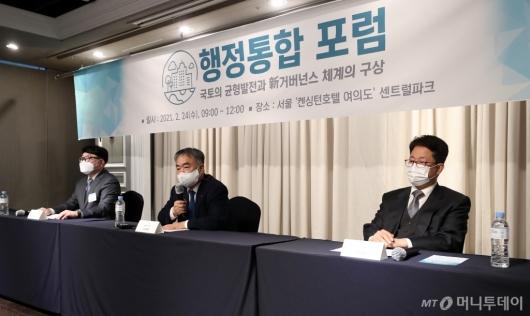 [사진]'행정통합 포럼' 특별대담