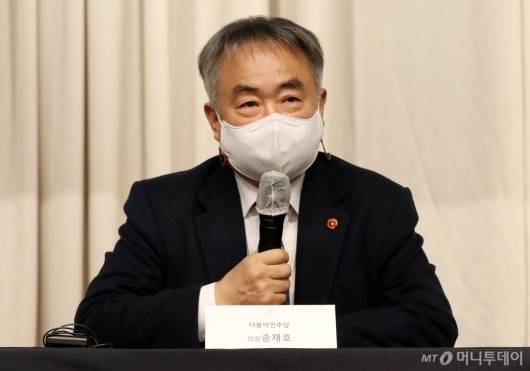 [사진]발언하는 송재호 더불어민주당 의원