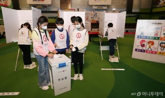 [사진]서울시장 선거 앞두고 어린이들이 미리 해보는 투표
