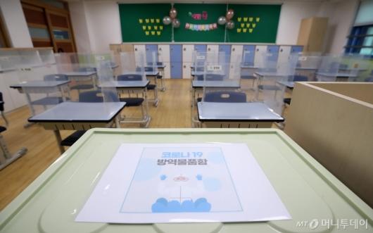 [사진]방역물품함 놓인 교실