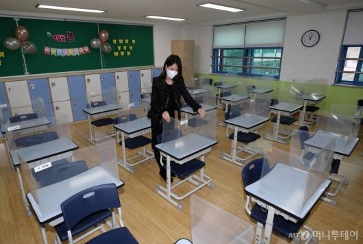 [사진]3월 개학 앞둔 초등학교