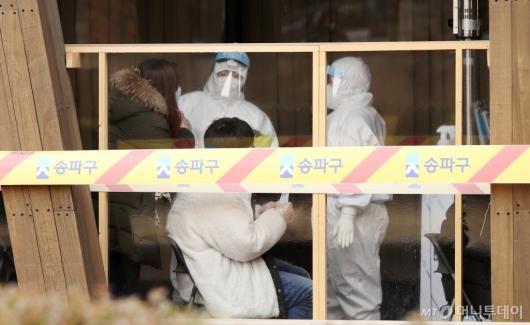 [사진]코로나19 백신 접종 D-1