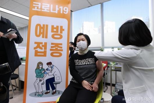 [사진]백신 접종 시작