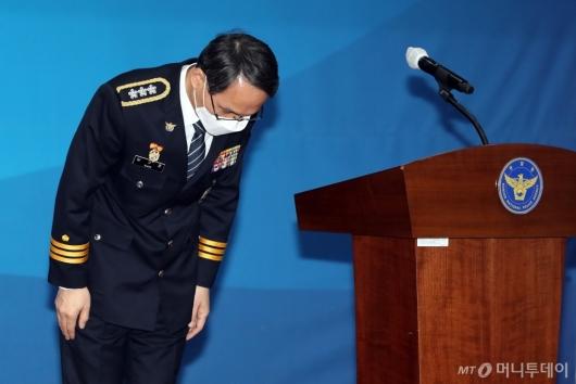 [사진]인사하는 남구준 초대 국가수사본부장