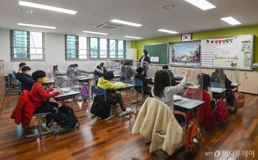 [사진]등교 수업 시작
