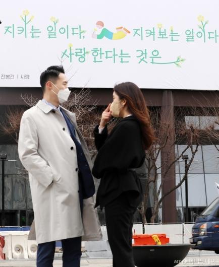 [사진]전봉건 시인의 '사랑' 새단장한 광화문글판