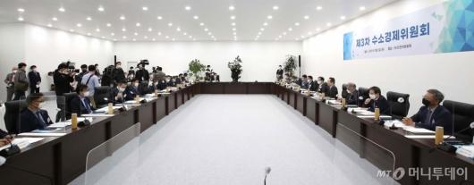 [사진]정세균 총리, 제3차 수소경제위원회 주재