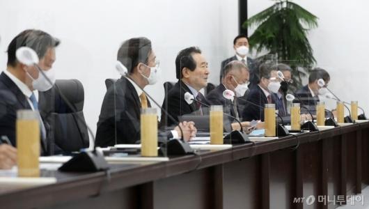 [사진]수소경제위원회 모두발언하는 정세균 총리