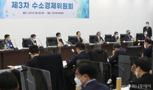 [사진]SK인천석유화학서 열린 제3차 수소경제위원회