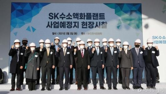[사진]총리, SK수소액화플랜트 사업예정지 현장 시찰