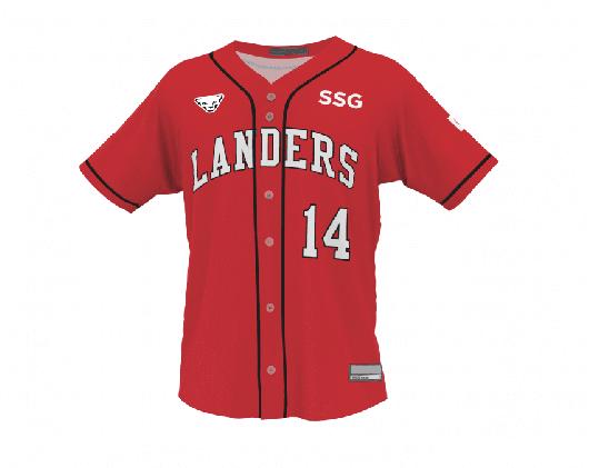 '용진이형'의 새 야구단명은 'SSG랜더스'?