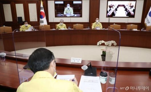 [사진]제31차 비상경제중앙대책본부 회의