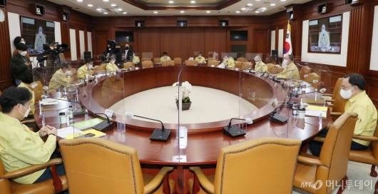 [사진]비상경제중앙대책본부 회의
