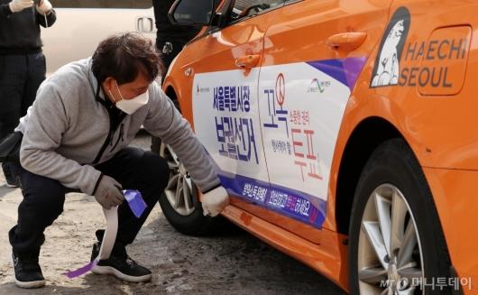 [사진]4월 7일 서울시장 선거 투표하세요