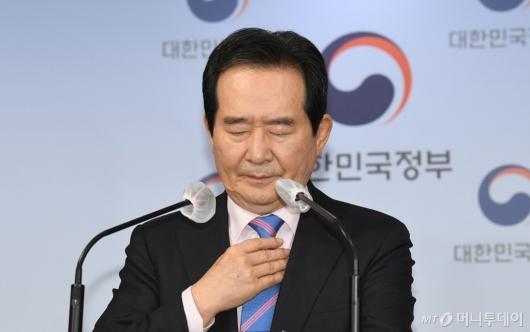 [사진]정세균 총리, 주요 정책현안 브리핑
