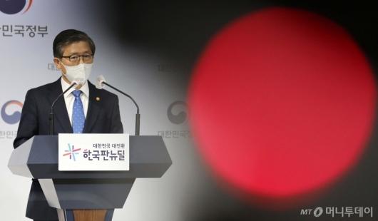 [사진]변창흠 장관, LH 3기 신도시 투기 의혹 관련 브리핑