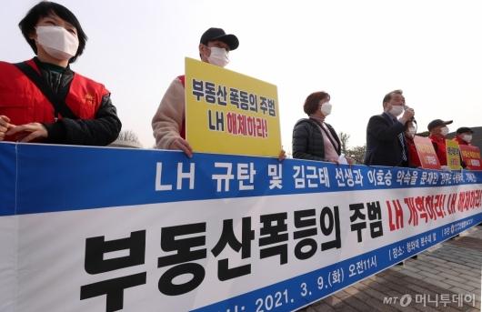 [사진]전철협, LH규탄 기자회견