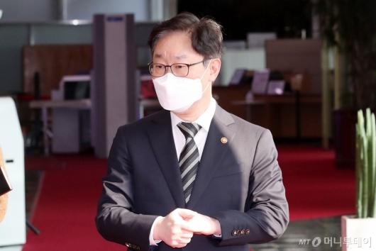 [사진]'LH 투기의혹' 긴급관계기관회의 참석하는 박범계