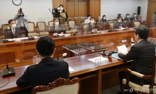 [사진]정세균 총리, LH 의혹 수사협력 회의 주재