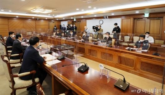 [사진]'LH 신도시 투기 의혹' 긴급관계기관 회의