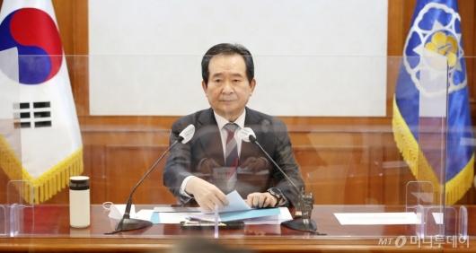 [사진]'LH 신도시 투기의혹' 수사협력 회의
