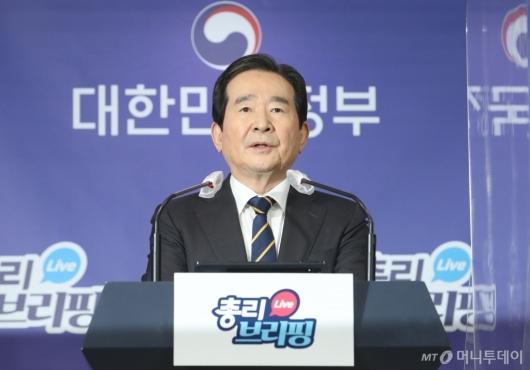 [사진]총리, 3기 신도시 투기 1차 전수조사 결과 발표