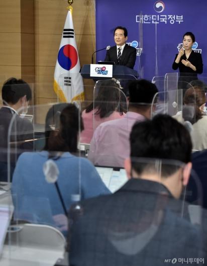 [사진]3기 신도시 투기 1차 전수조사 결과 발표