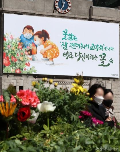 """[사진]""""꽃말은 '잘 견뎌줘서 고마워' 입니다. 바로 당신이라는 꽃!"""""""