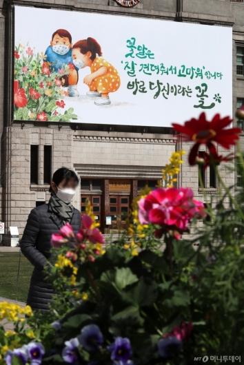 [사진]서울꿈새김판, 2021년 봄편 문안 공모전 당선작
