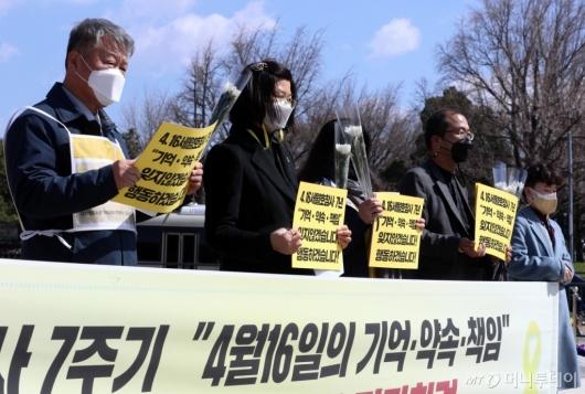 [사진]'4월 16일의 기억·약속·책임'