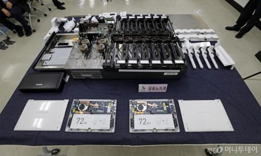 [사진]서울시선관위, 투표지분류기 내부 공개
