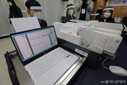 [사진]서울시선관위 투표용지 분류 시연