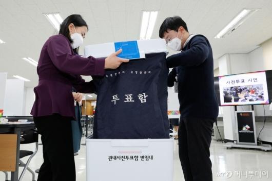 [사진]서울시선관위, 행낭투표함 공개