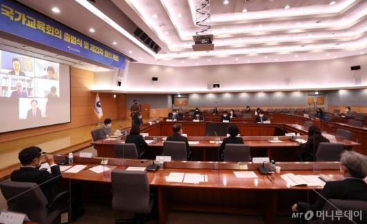 [사진]공식 출범한 제4기 국가교육회의