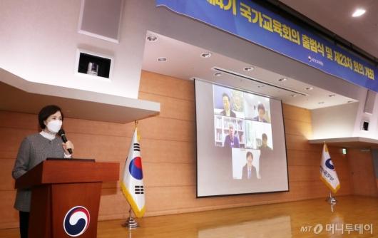 [사진]4기 국가교육회의 출범, 축사하는 유은혜 장관