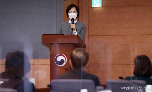 [사진]4기 국가교육위 축사하는 유은혜 장관