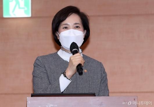 [사진]축사하는 유은혜 장관