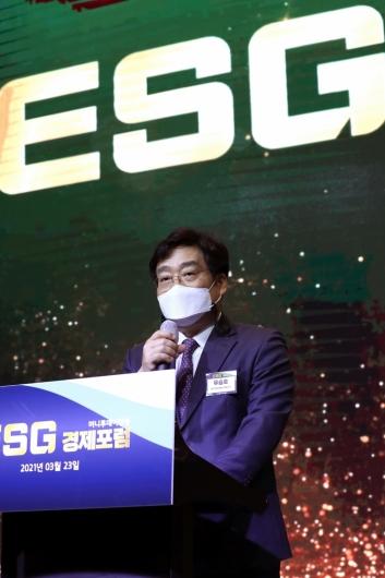 [사진]'ESG 경제포럼' 환영사하는 유승호 대표