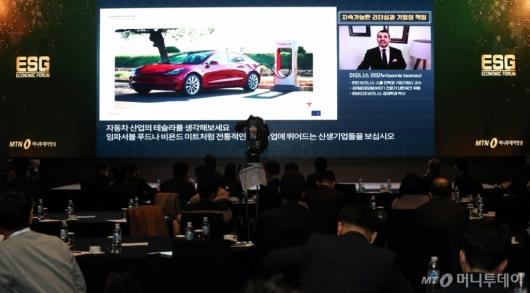 [사진]'ESG 경제포럼' 특별강연하는 이오니스 이오누 교수