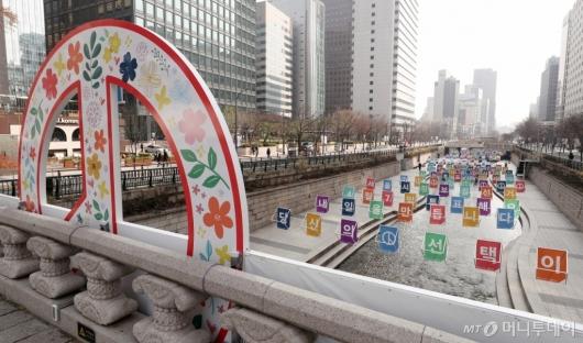 [사진]서울시장 보궐선거, 당신의 선택은?